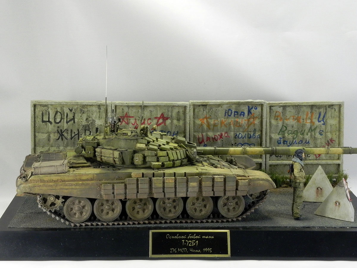 Dioramas and Vignettes: T-72B1, 276th regt., Chechnya, 1995, photo #4