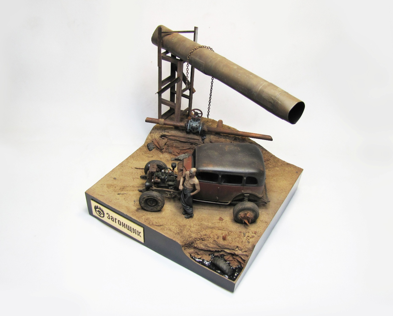 Dioramas and Vignettes: The Beater, photo #2
