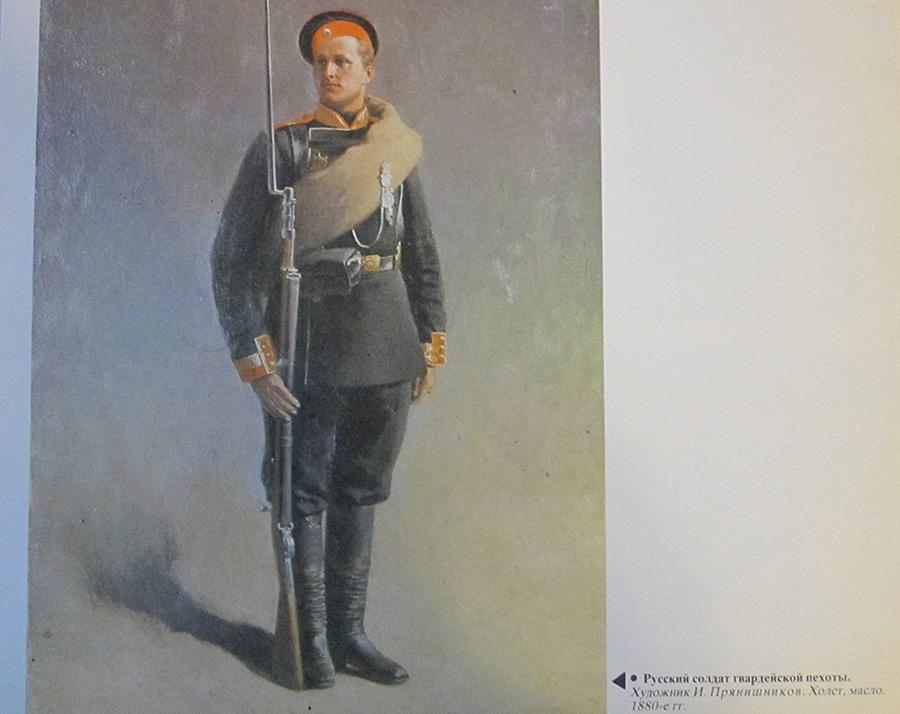 Sculpture: Russian Guard soldier, 1884, photo #6