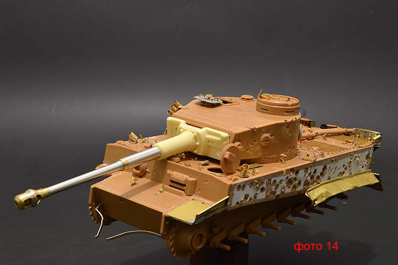 Dioramas and Vignettes: Fire Bulge. Star of Hero for a Tiger, photo #34