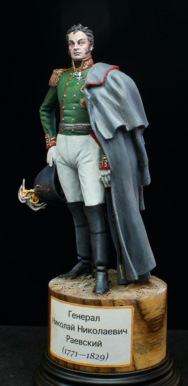 Figures: General N.N.Raevskiy, photo #3