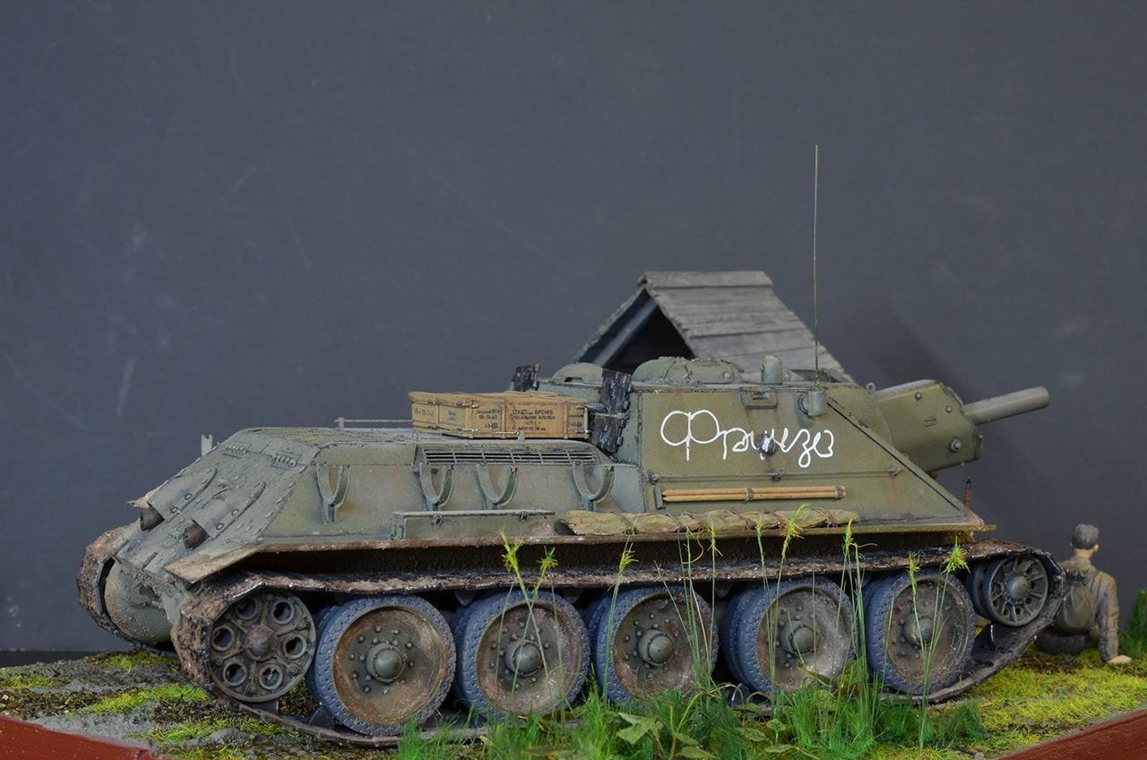 Dioramas and Vignettes: SU-122, photo #5