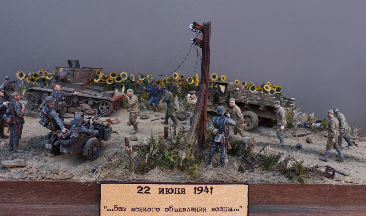 Dioramas and Vignettes: June 22, 1941, photo #17