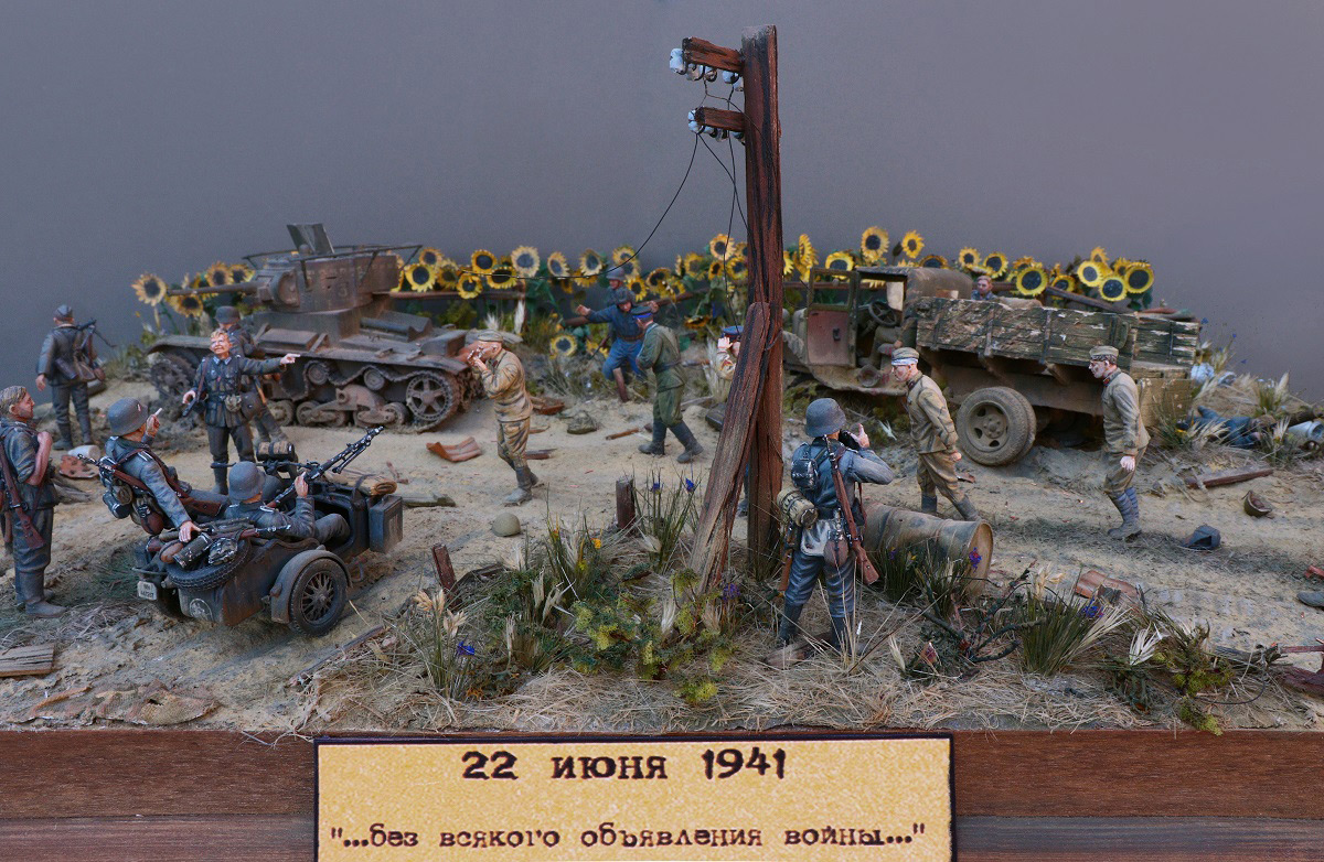Dioramas and Vignettes: June 22, 1941, photo #18