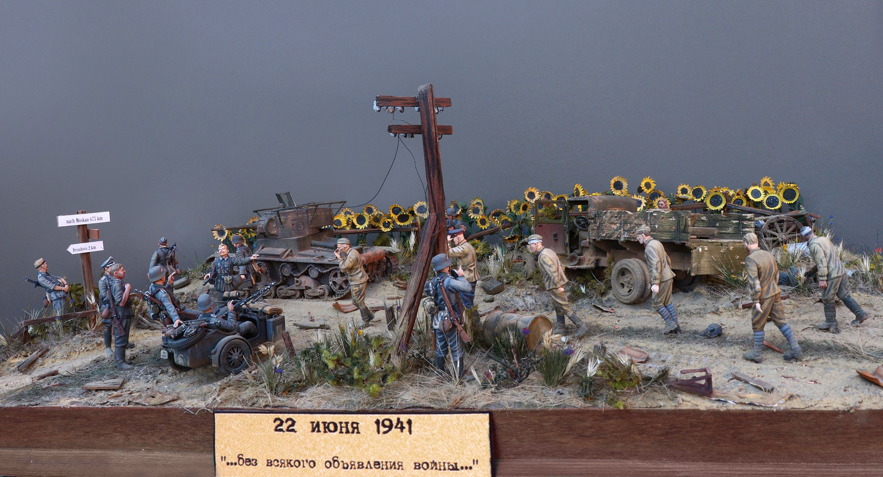Dioramas and Vignettes: June 22, 1941, photo #19