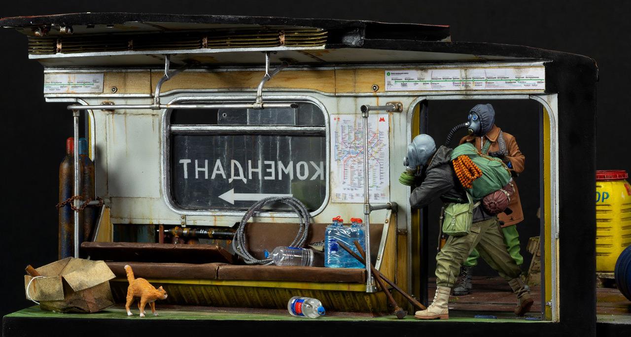 Dioramas and Vignettes: Metro, photo #17