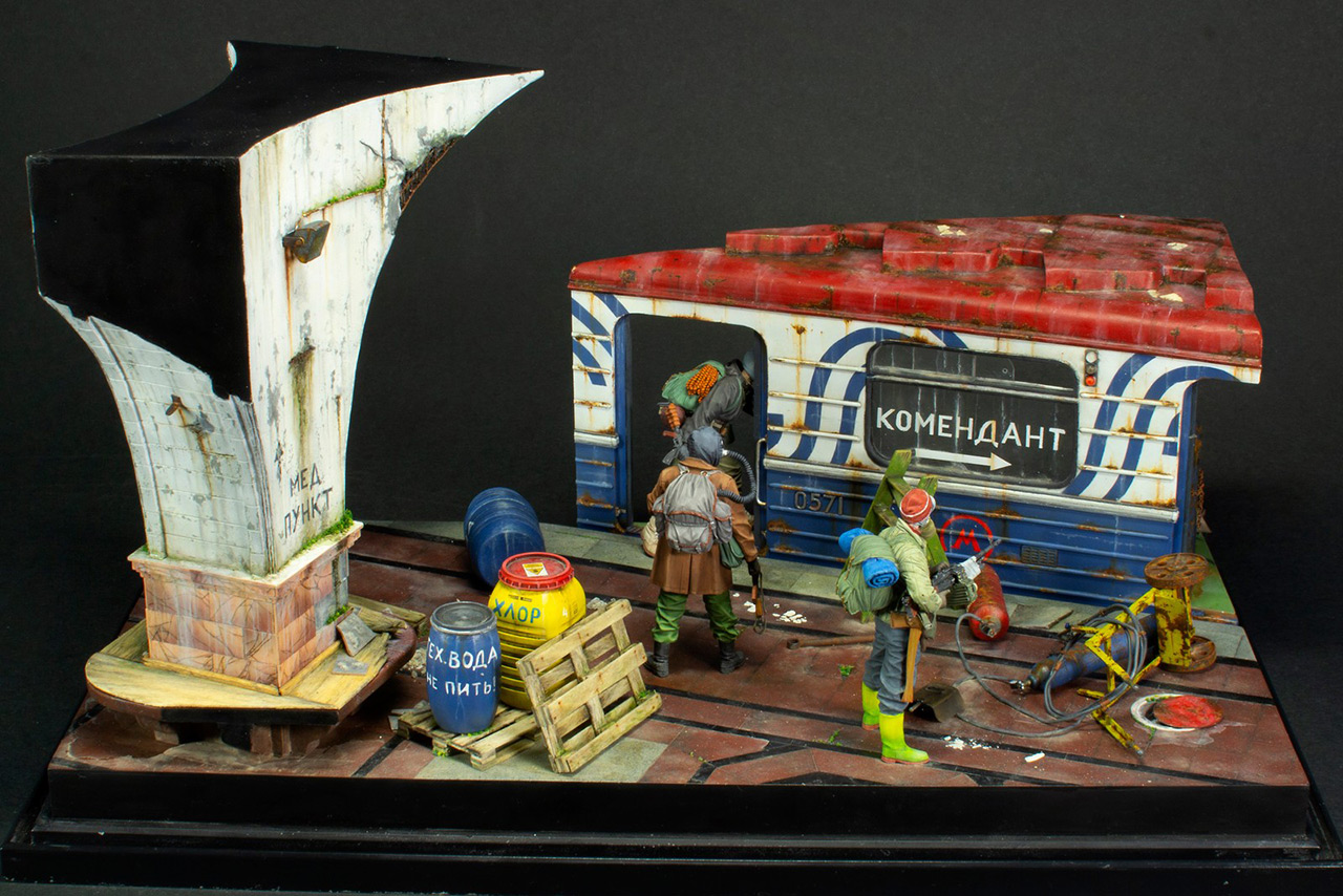 Dioramas and Vignettes: Metro, photo #3