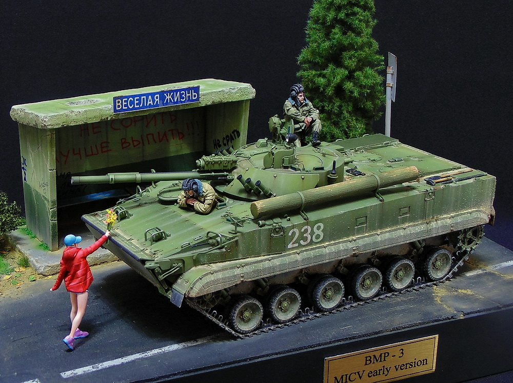 Dioramas and Vignettes: BMP-3, photo #1