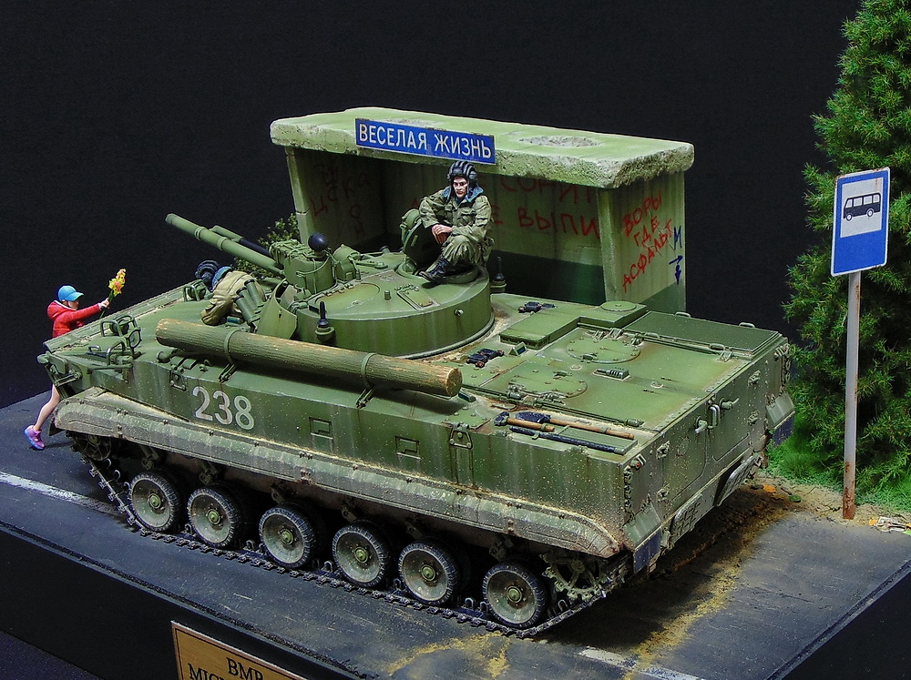 Dioramas and Vignettes: BMP-3, photo #2