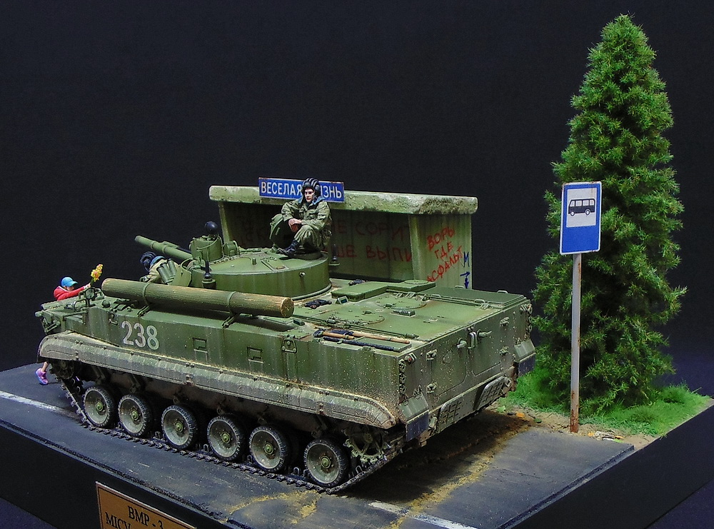 Dioramas and Vignettes: BMP-3, photo #3