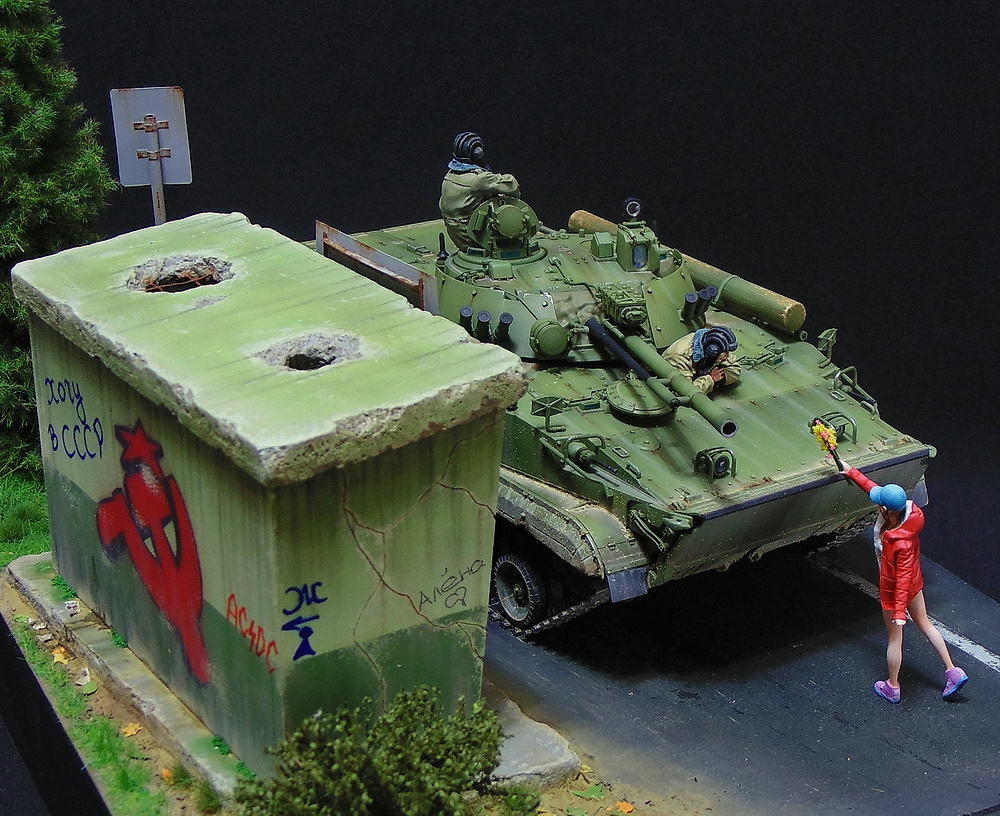 Dioramas and Vignettes: BMP-3, photo #4