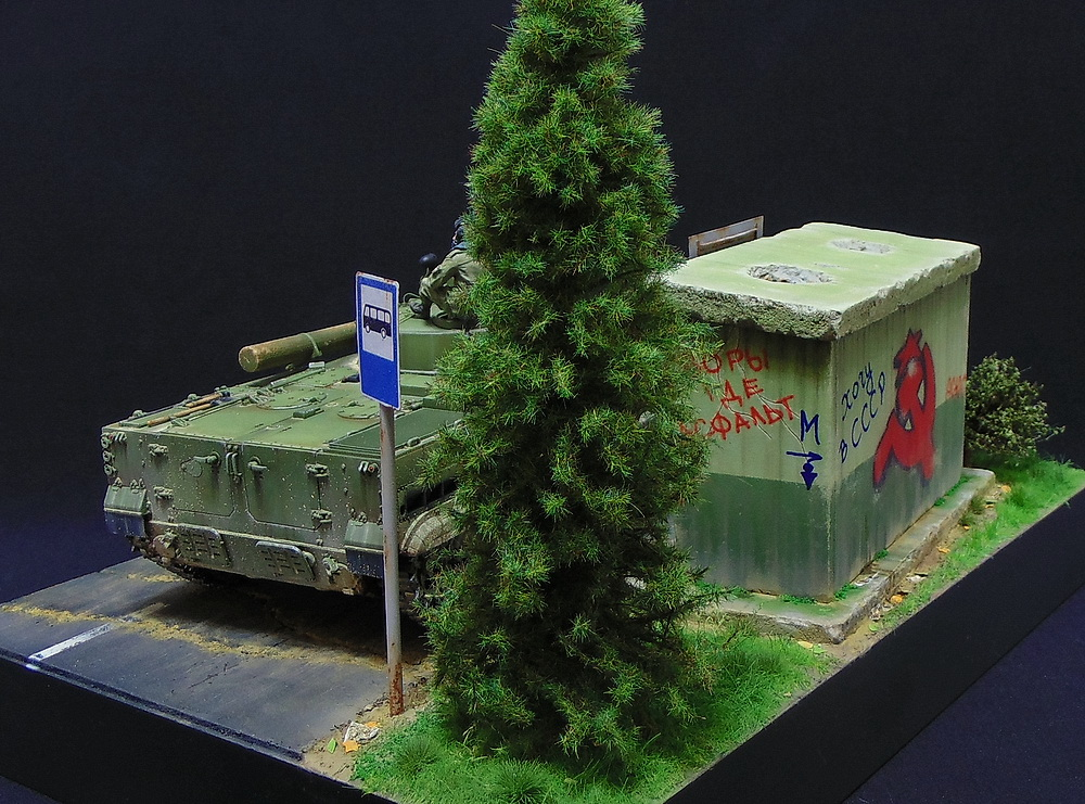 Dioramas and Vignettes: BMP-3, photo #6