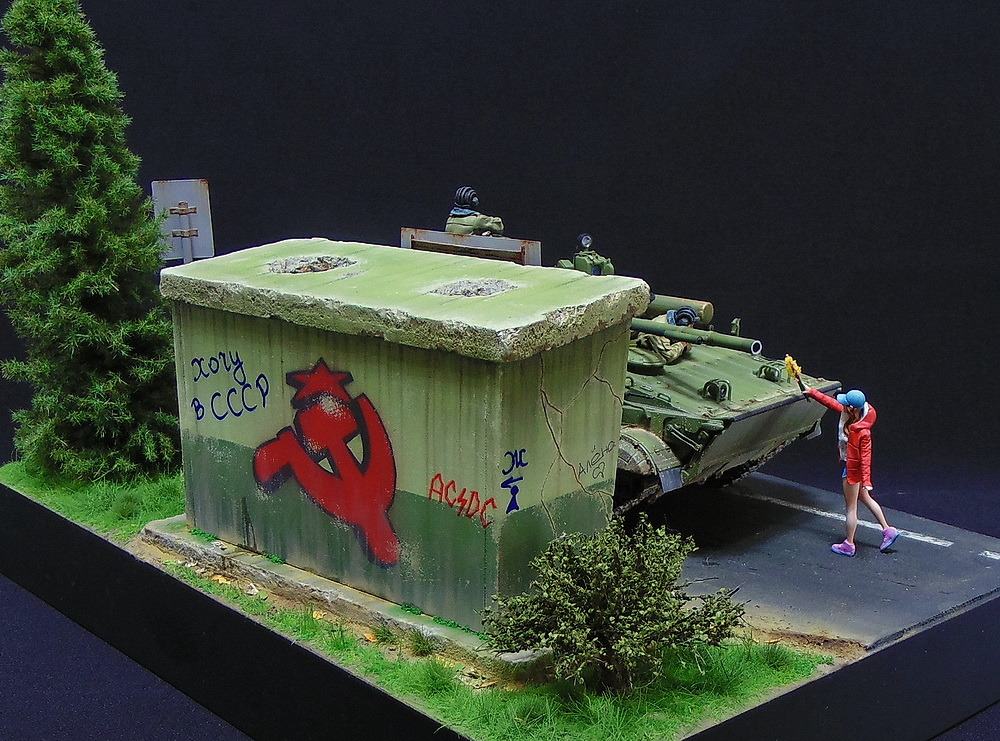Dioramas and Vignettes: BMP-3, photo #9