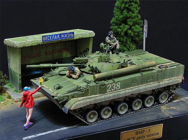 Dioramas and Vignettes: BMP-3