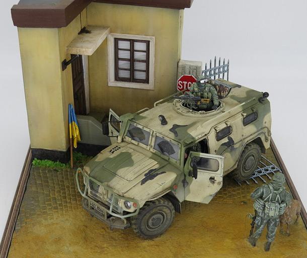 Dioramas and Vignettes: Crimea 2014