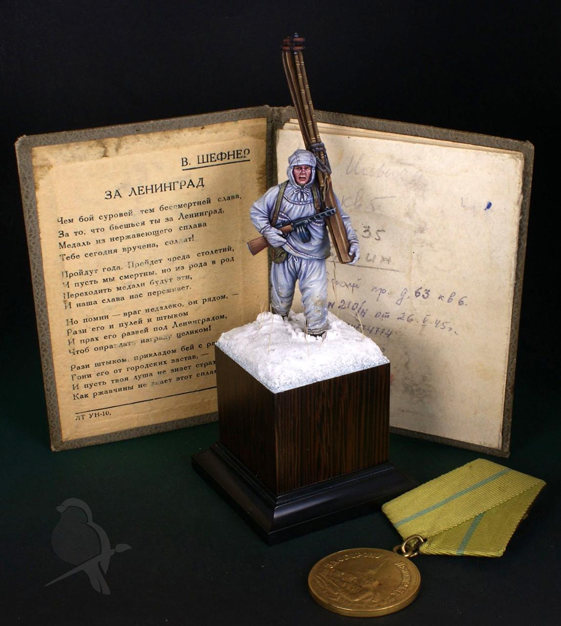 Figures: Soviet ski trooper, photo #6