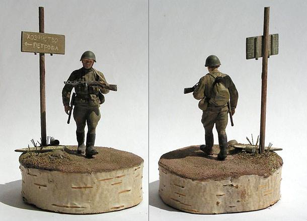 Training Grounds: Soviet Infantryman