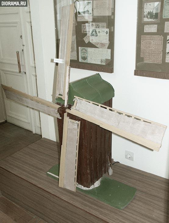 Windmill scale model, Rostov Museum of regional (Library Diorama.Ru)