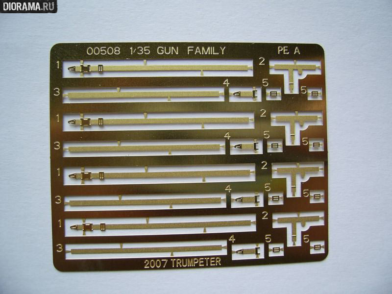 Reviews: G36 assault rifles in 1/35 scale, photo #8