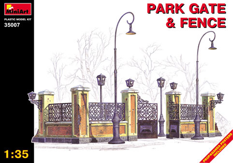 Reviews: Park gates and fence, photo #1