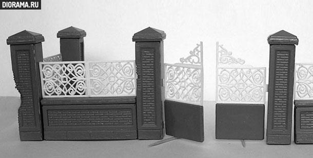Reviews: Park gates and fence